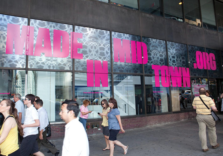 <p>The campaign also featured a pop-up exhibit.</p>