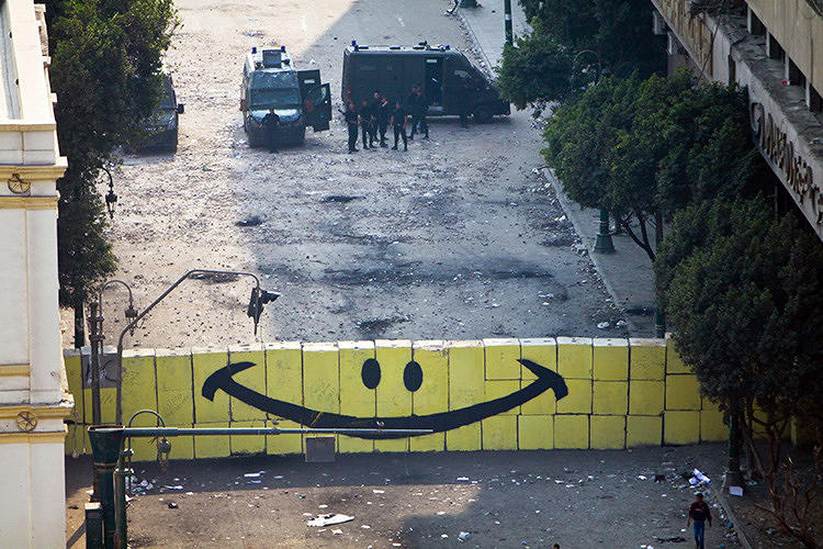 <p>A smiley barrier wall by Zeft, photographed by Amru Salahuddien.</p>