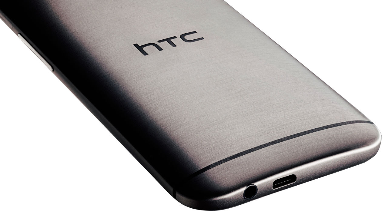 This Is The New HTC One