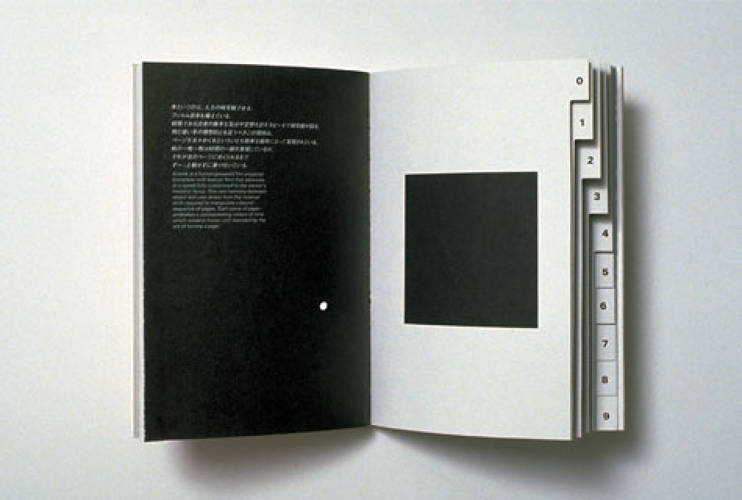 <p> Printed form of &quot;The Reactive Square,&quot; 2000.  </p>