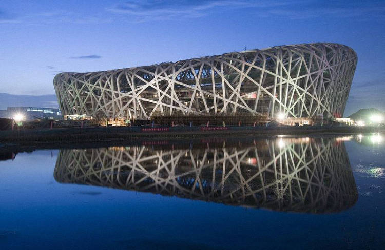 <p>Bejing National Stadium</p>