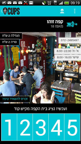 <p>For Cups, which is currently expanding to other Israeli cities, the big question is whether their all-you-can drink business model will translate to the international market.</p>