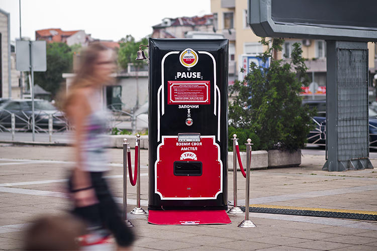 <p>With its debut in Sofia, Bulgaria, the Amstel Pause machine offers incentive--beery incentive--for people to do absolutely nothing for three minutes.</p>