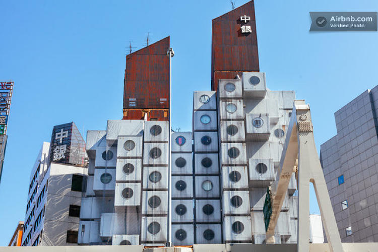 <p>Or maybe you'd like something smaller? The <a href=&quot;https://www.airbnb.com/rooms/1305889&quot; target=&quot;_blank&quot;>Nakagin Capsule Tower</a> is a rare treat, even if it's not as airy as some of the others on this list. Each apartment is built almost like a ship's cabin, all tiny and efficient.</p>