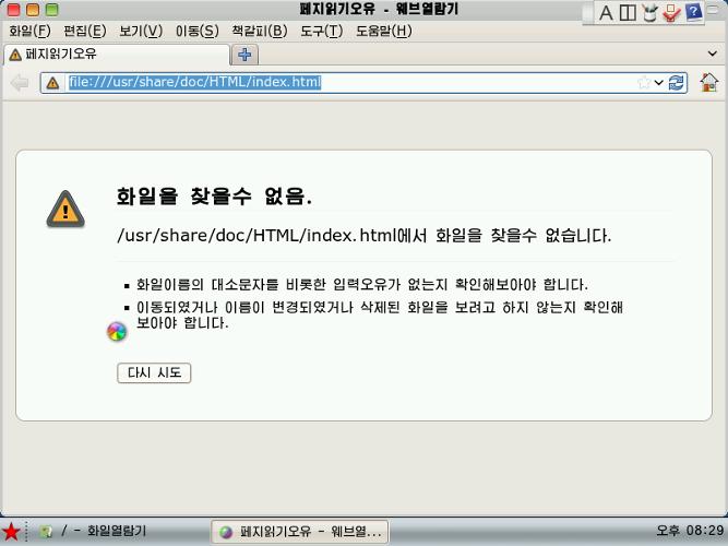 stargames net web login
