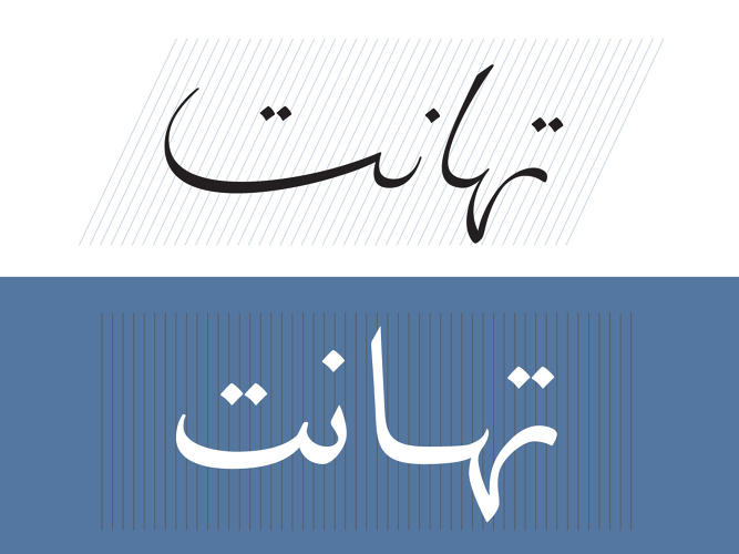 <p>ZA leaning backwards: Zapfino Arabic leans backwards but has the structure of a Naskh (bottom line showing my Afandem typeface which is in the Naskh style)</p>