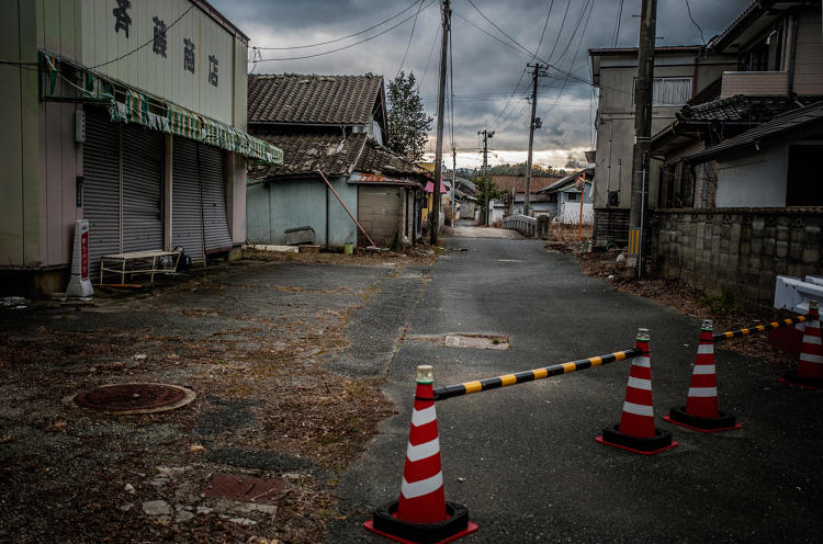 <p>But Japan is also sending radioactive waste to other parts of the country.</p>