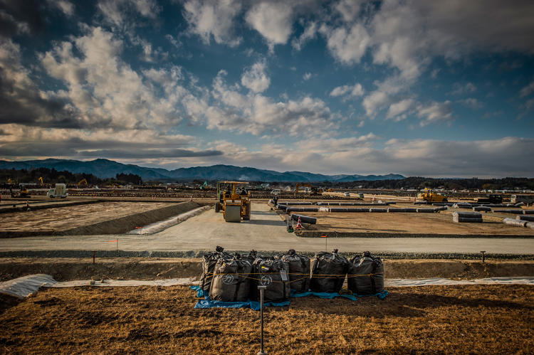 <p>There is reason to be concerned: In September of 2015, when there were floods in Nikko, Japan, hundreds of bags of radioactive soil were washed into the local river.</p>