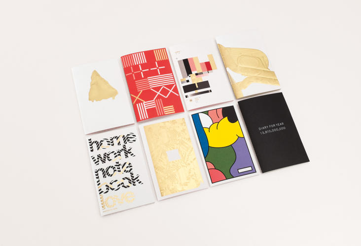 <p>Publisher: Imprimerie du Marais. Art Direction: Deutsche &amp; Japaner. Design: Adriaan Mellegers, Anagrama, Bureau Mirko Borsche, Homework, Ouwn, Partel Oliva, Present Perfect, Research and Development. Production: Imprimerie du Marais. Origin: France.</p>