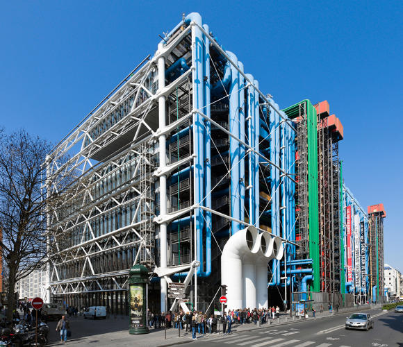 <p>Exterior view of Centre Pompidou, Paris, France.</p>