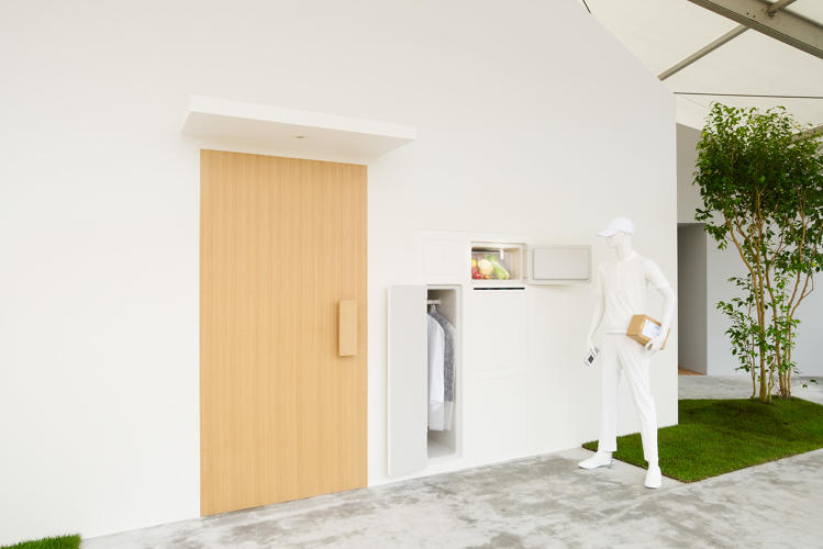 <p>Delivery company Yamato Holdings and architect Fumie Shibata designed a home with a refrigerator built into the facade so its accessible from outside.</p>