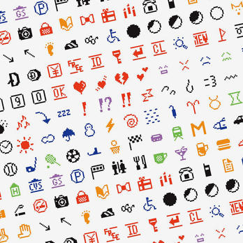 MoMA Adds Emoji To Its Permanent Collection