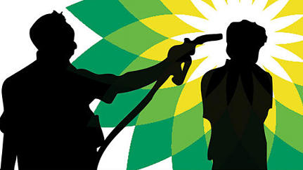 Fossil Fuel Industry Hangs BP Out to Dry