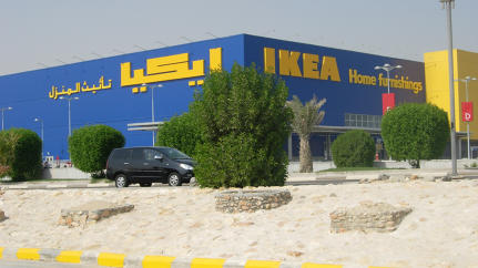Ikea Might Be Opening A Store In Palestine
